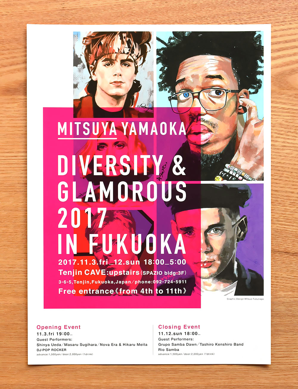 EVENT:山岡満也 肖像画展 [DIVERSITY&GLAMOROUS 2017 IN FUKUOKA] ベントフライヤー、ポスター、グッズデザイン